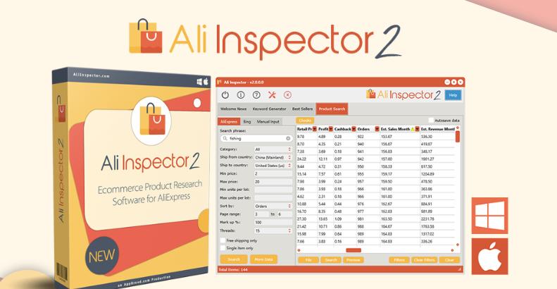 Ali Inspector V2 Pro Software by Dave Guindon